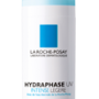 HYDRAPHASE_UV_INTENSE_LEGERE_Packshot01_103x253